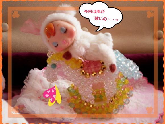 花ブ20141 19-2