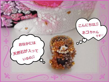 花ブ20141 24-1