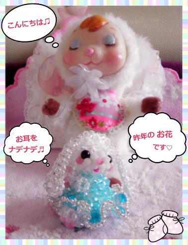 花ブ20141 29-1