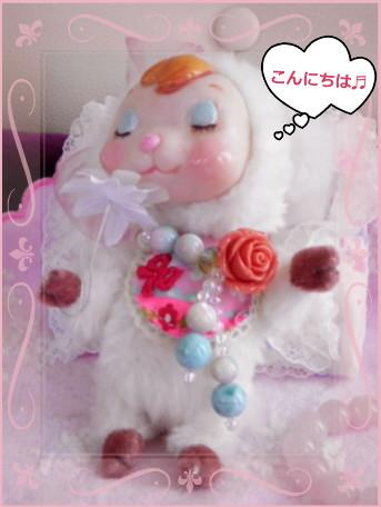 花ブ20141 30-1