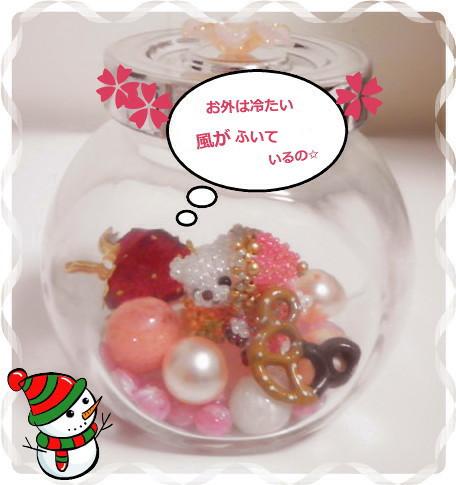 花ブ20140205-1