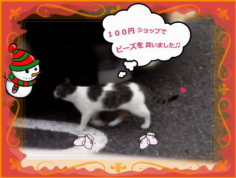 花ブ20140206-1