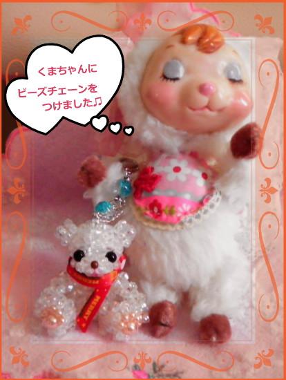 花ブ20140207-1