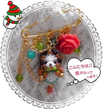 花ブ20140208-1