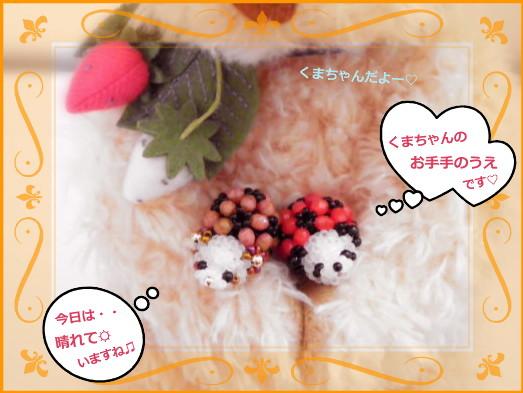 花ブ20140210-1
