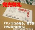 IMG_1525 - コピー