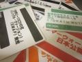 【ゼロ年代の俺ら】カードイメージ