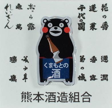 くまモンピンバッジ+台紙