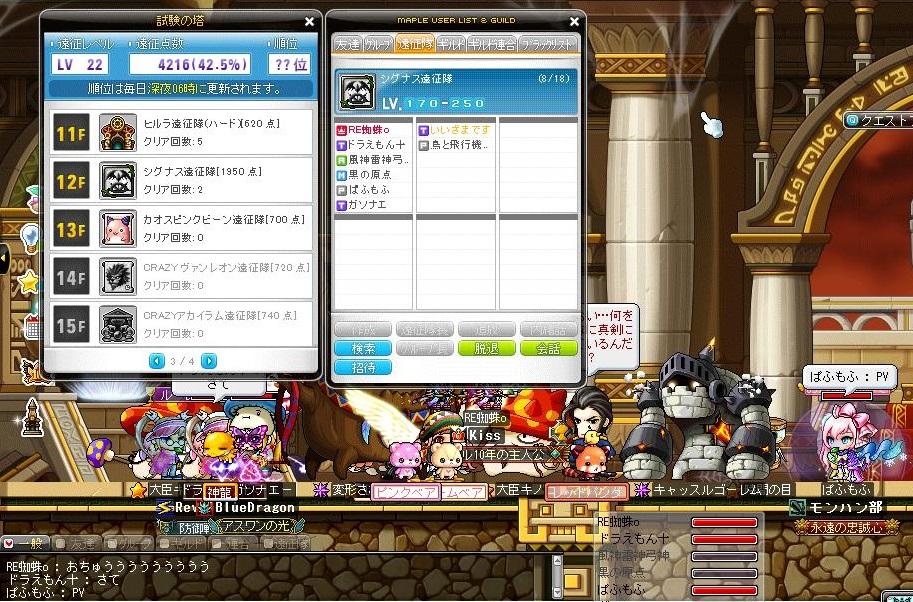 Maple130907_000508.jpg