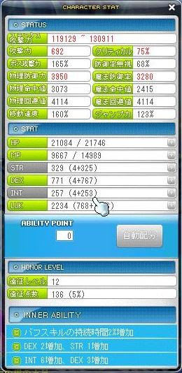 Maple130918_210829.jpg