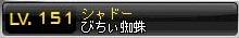 Maple130918_214716.jpg
