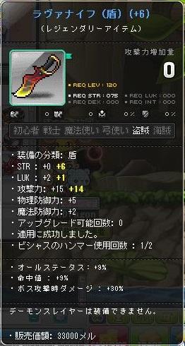 Maple130921_013250.jpg