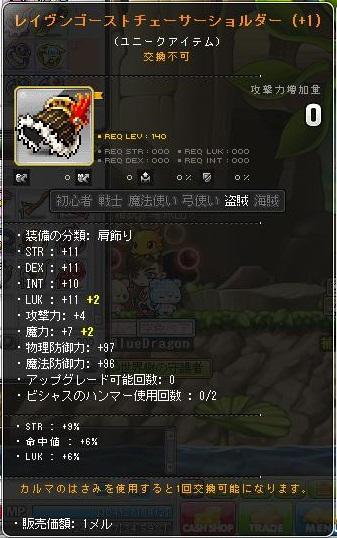 Maple130921_013253.jpg