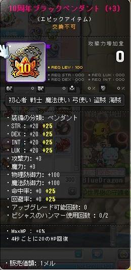 Maple130921_013308.jpg