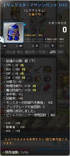 Maple130921_013311.jpg