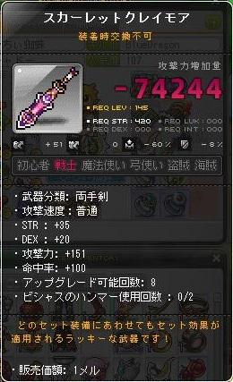 Maple130921_013320.jpg