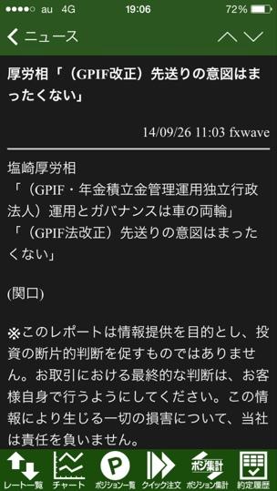 fc2blog_20140926191637caa.jpg