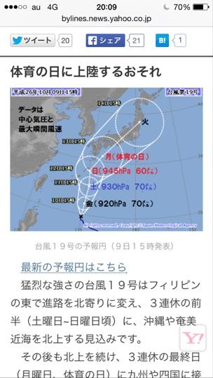 fc2blog_20141009203316fa9.jpg