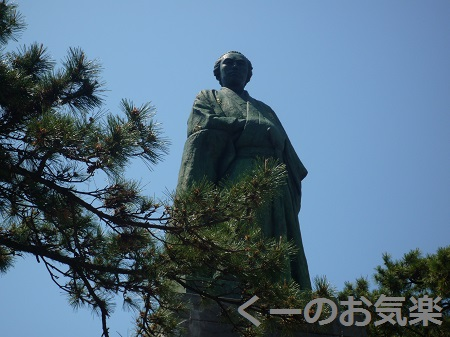 2010土佐道後 竜馬像