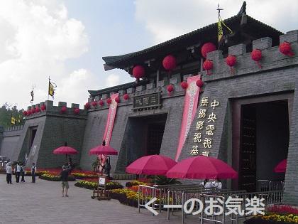 上海蘇州杭州 037