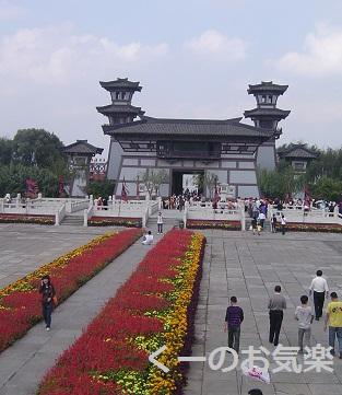 上海蘇州杭州 043