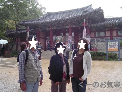 2006年ソウル 009