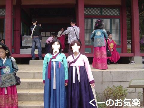 2006年ソウル 037