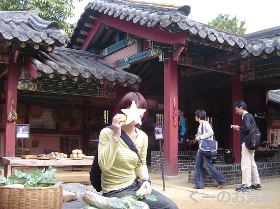 2006年ソウル 053