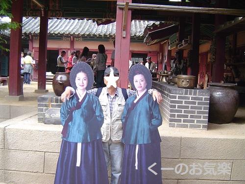 2006年ソウル 057