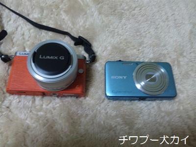 カメラズ2