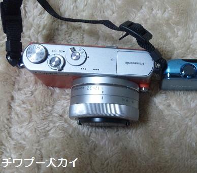 カメラズ1