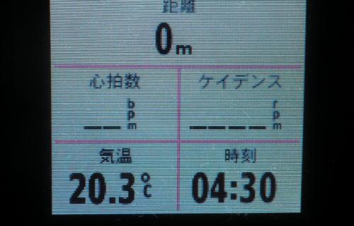 20140914_yabitu_2