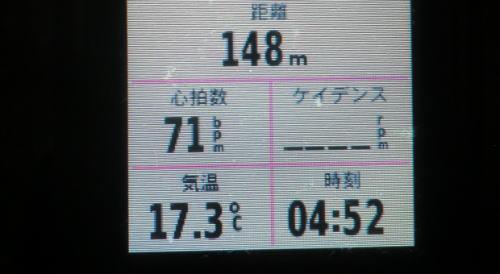 20140927_yabitu_1