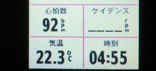 20141004_yabitu_1
