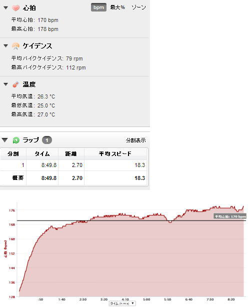 20141011_snkksm_14