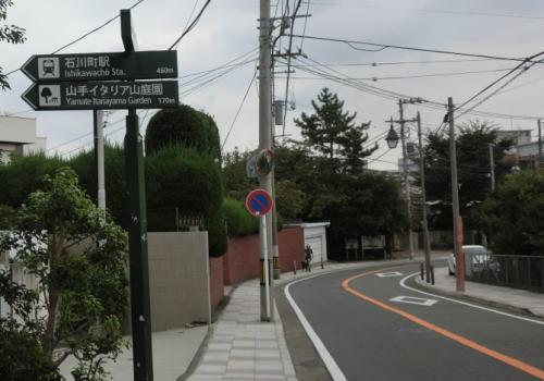 20141012_yamate_pota_1