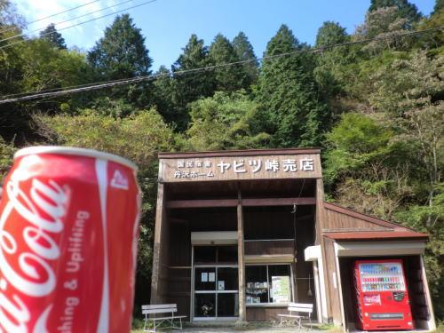 20141018_yabitu_9