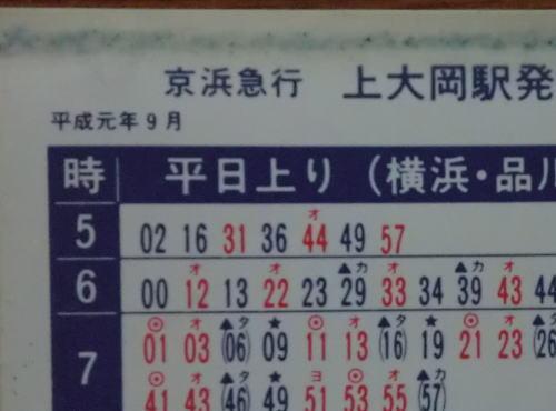 20141021_daks_pass_c_3