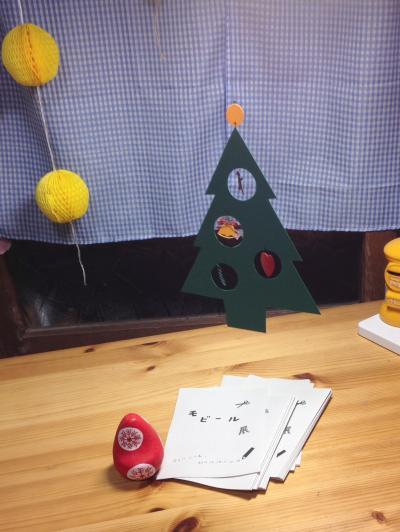 <縮小>モビール/クリスマスツリー