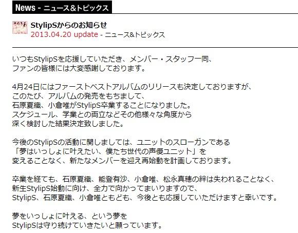 2013y04m21d_011041671.jpg