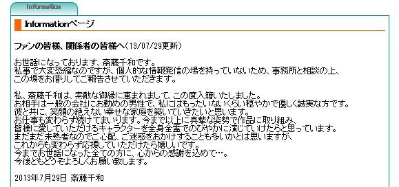 2013y07m29d_233237454.jpg