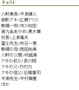 2013y08m07d_095206366.jpg
