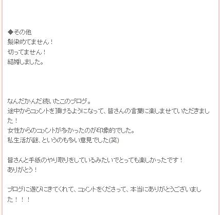 2013y08m09d_174911586.jpg