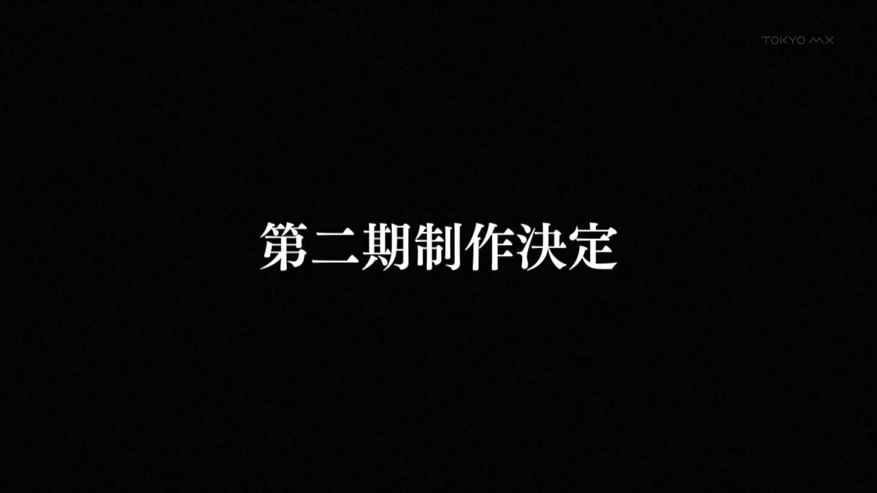 fmb-64373.jpg