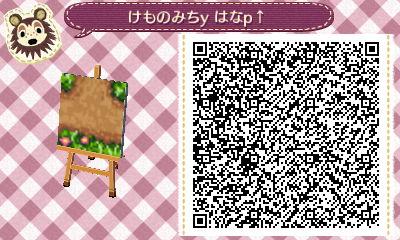 HNI_0004_20130809143127b2b.jpg