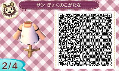 HNI_0005_20130616135310.jpg