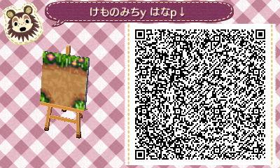 HNI_0005_20130809143129ecc.jpg