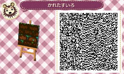 HNI_0007_20130618113845.jpg