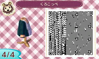 HNI_0011_20131102162639fcd.jpg