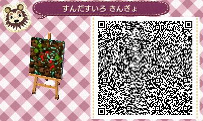 HNI_0014_20130618113300.jpg